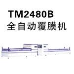 TM2480B